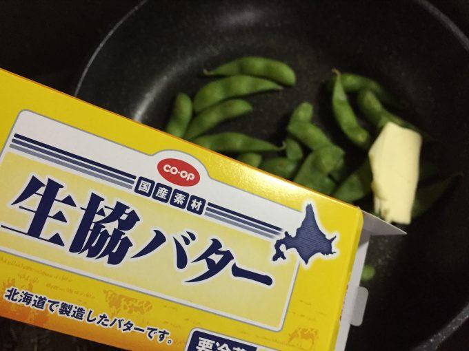バターのパッケージ