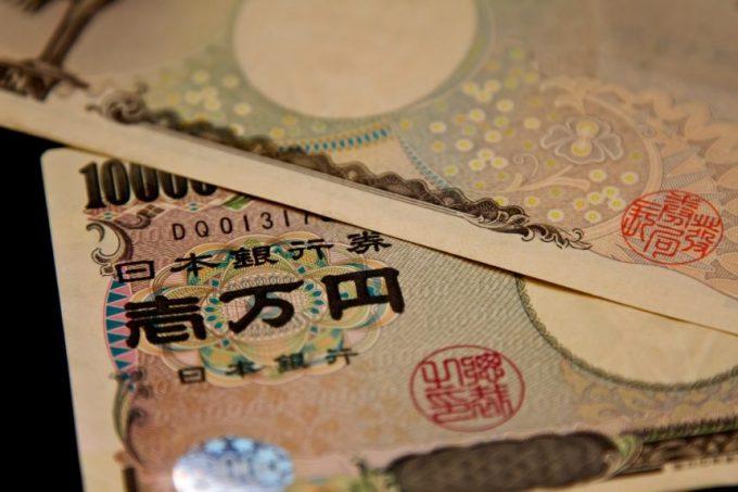 日本銀行券の一万円札のアップ