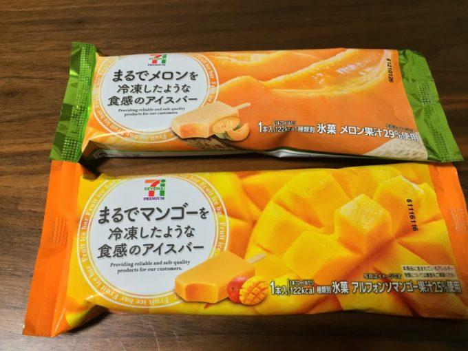 まるで○○を冷凍したような食感のアイスバー、メロン&マンゴーのパッケージ