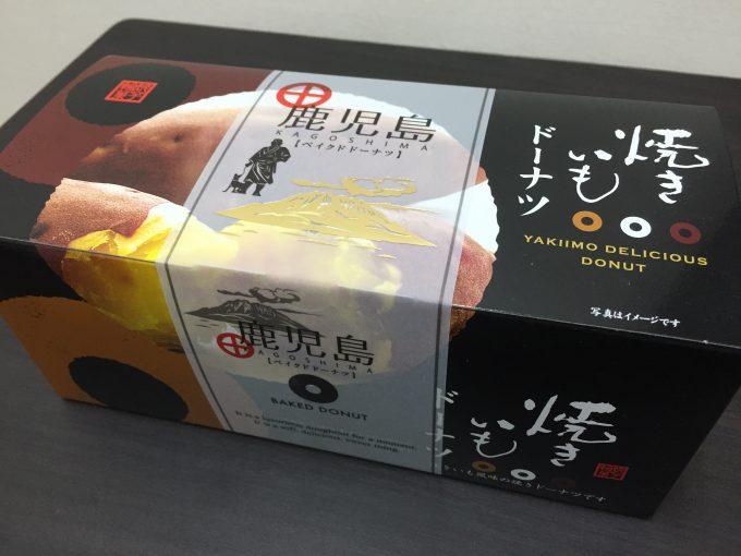 鹿児島焼いもドーナツのパッケージ