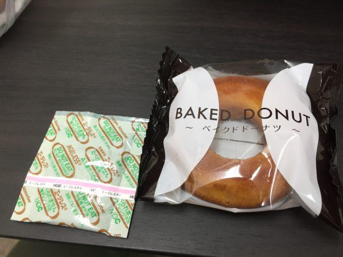 脱酸素剤と鹿児島焼いもドーナツ