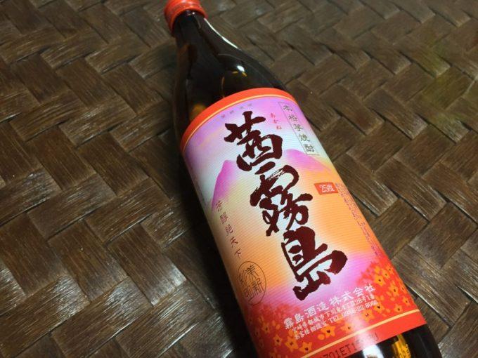 茜霧島のボトル