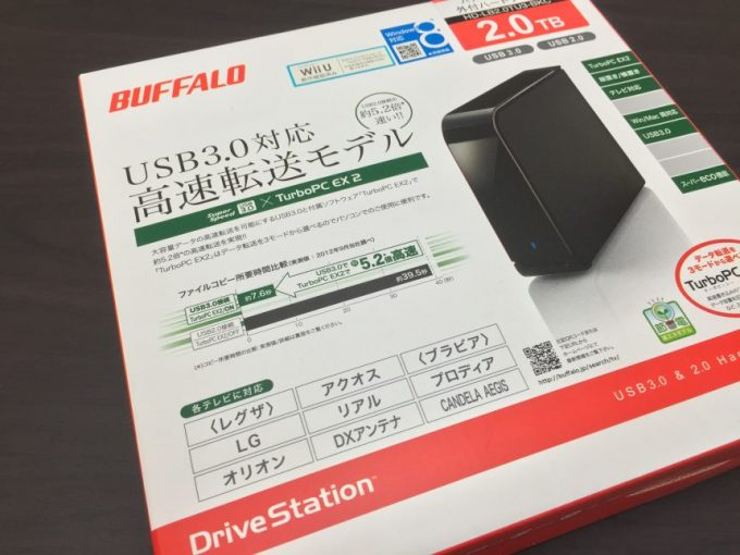buffalo HD-LB2.0TU3-BKC