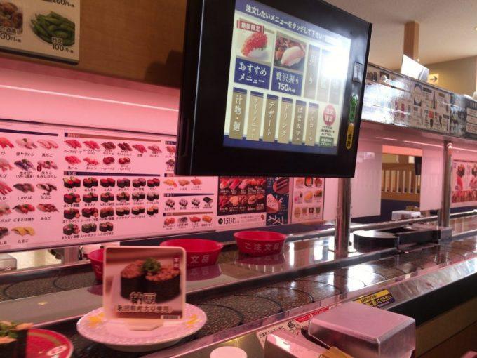 はま寿司の席にある注文用のタッチパネル