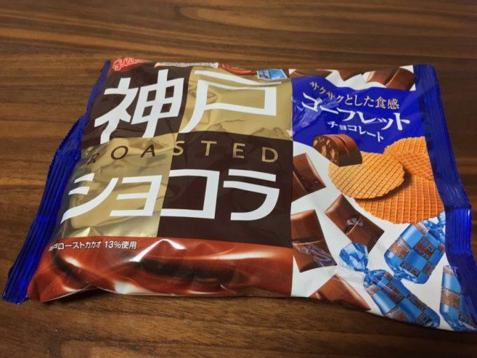 神戸ショコラの外袋