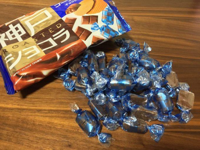 神戸ショコラの個包装の中身