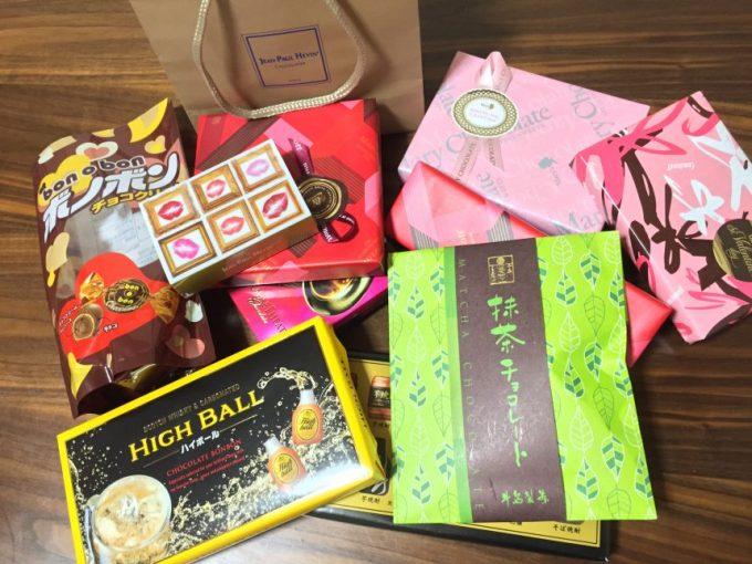 たくさんの種類のチョコレート