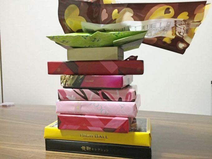 積み上げられたたくさんのチョコレード