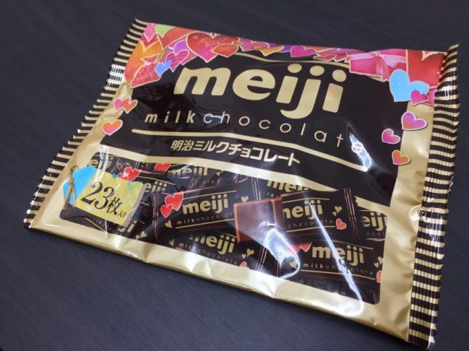 明治、個包装チョコレート