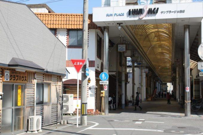 油津の商店街