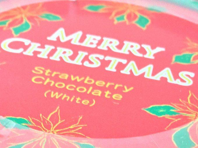メリークリスマスの文字のアップ