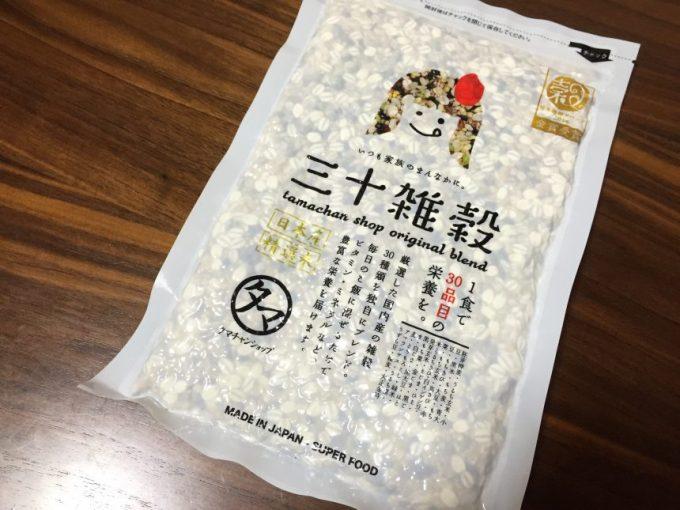 タマチャンショップ三十雑穀のパッケージ