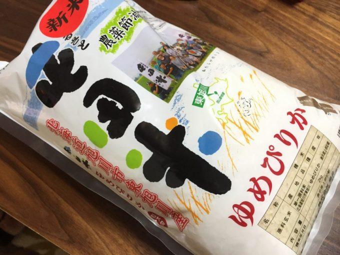 ゆめぴりか、屯田米、5kg