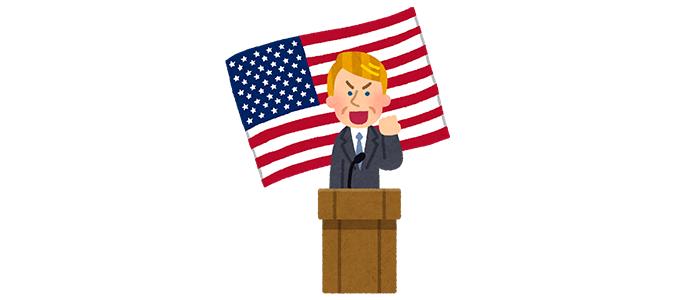 アメリカ国旗の前の壇上で、ガッツポーズをする男性のイラスト