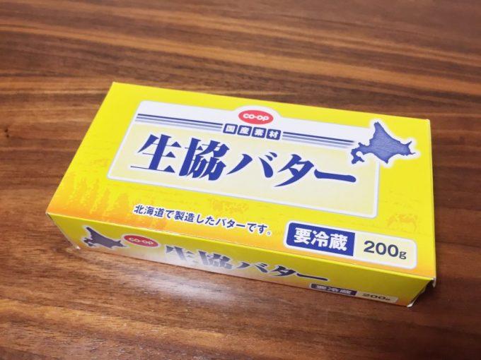 机に置かれた生協バター