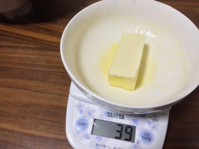 バターで重さを量り39gと表示されたバター