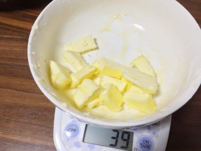 混ざりやすいように小さくきざまれたバター