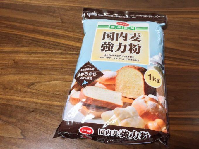 国内産小麦粉