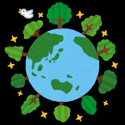 綺麗な地球のイラスト