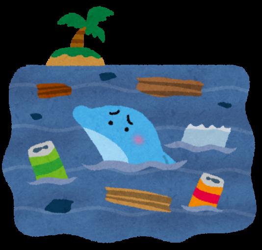 汚染された海で困るイルカのイラスト
