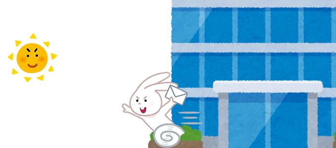 会社からメールを届けるウサギのイラスト