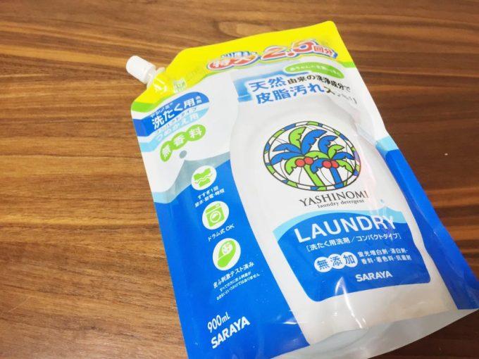 ヤシノミ洗濯用洗剤の2.5回、大容量詰替え