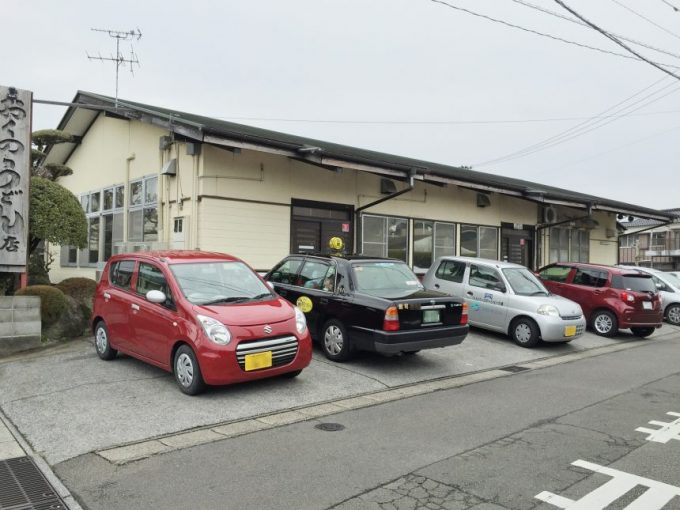 宮崎市にある「おくのうどん」の店舗外観