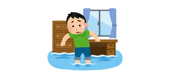 床上浸水して、水没した部屋で膝まくりしてたつ男性のイラスト