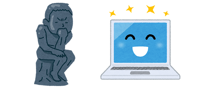 考える人と笑顔のパソコンのイラスト