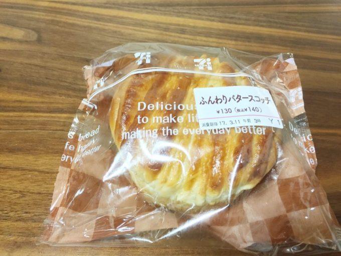 袋に入ったセブンイレブンのふんわりバタースコッチパン