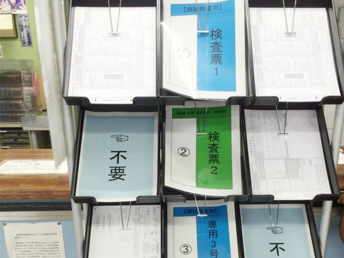 車検用の書類が並ぶ棚