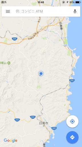 五重の滝の場所(GPS計測画面キャプチャ)