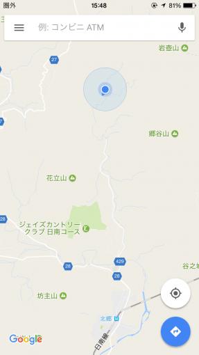 五重の滝の場所アップ(GPS計測画面キャプチャ)