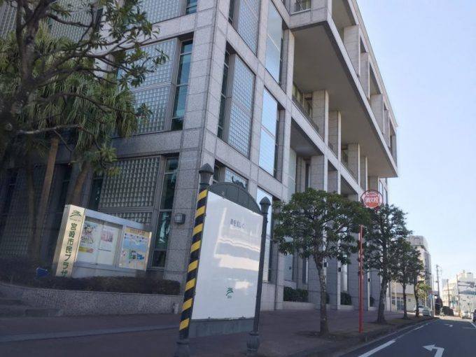 宮崎市民プラザの建物