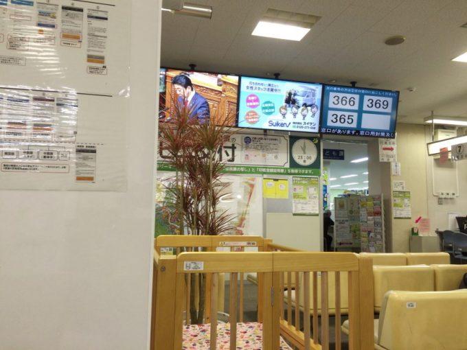 宮崎市役所の待合スペース