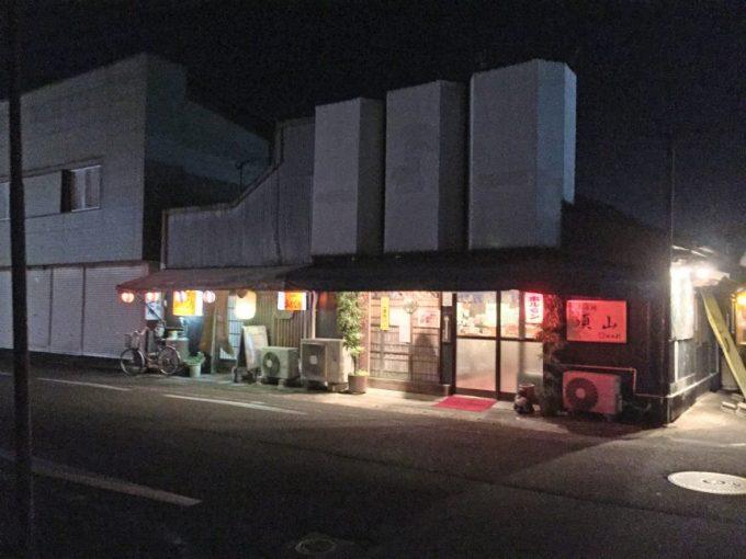 お好み焼き、須山の店舗外観