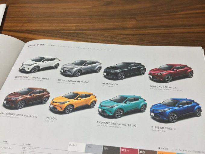C-HRのカラーバリエーション(カタログ)