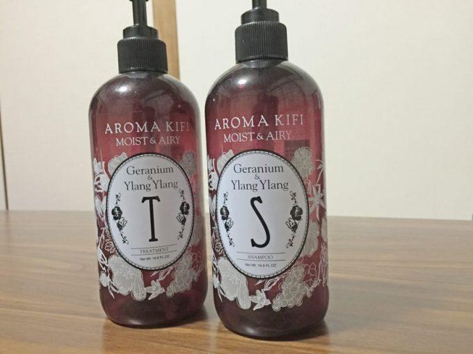 アロマキフィ、モイスト&エアリーセット