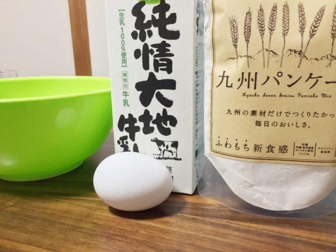 九州パンケーキを作る材料(たまご、牛乳)