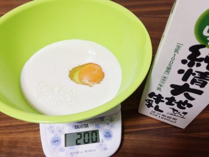 たまごに牛乳を200グラム混ぜた状態