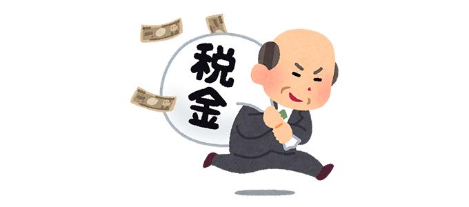 税金泥棒をイメージしたイラスト