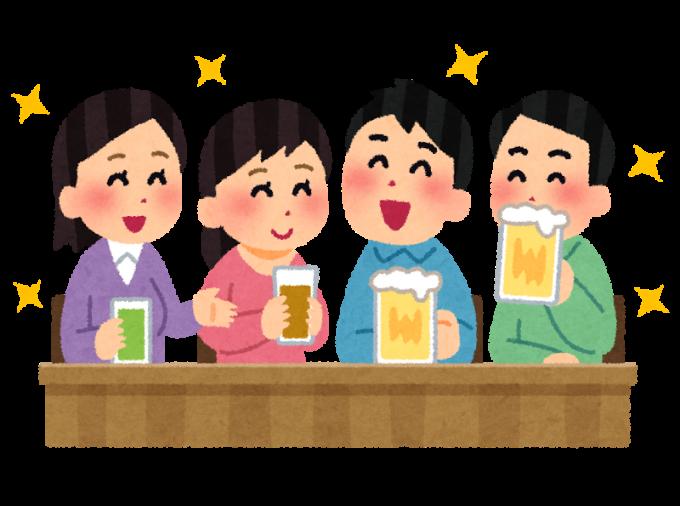 楽しそうに飲んでいる飲み会のイラスト