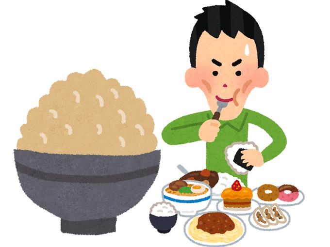 食事を食べるガリガリの男性と玄米のイラスト