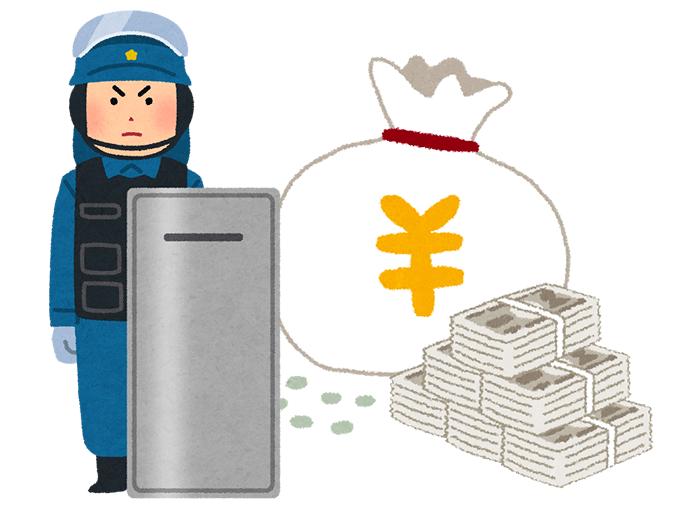 お金を守る警備員のイラスト