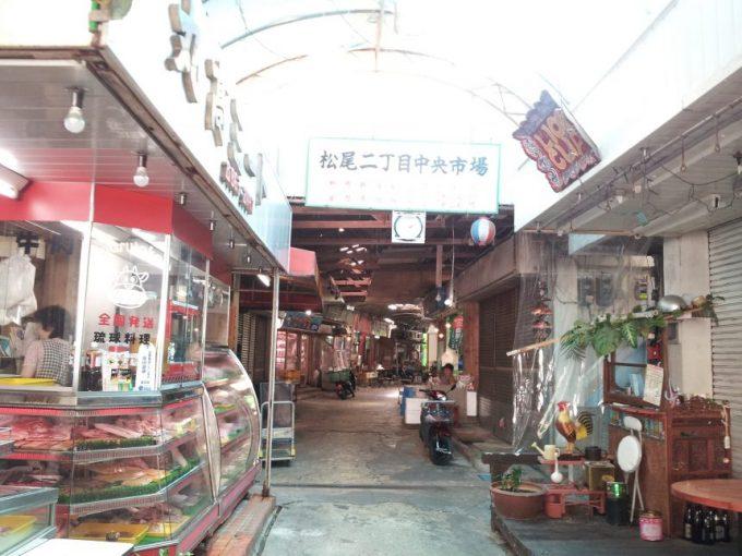 松尾2丁目中央市場の入り口