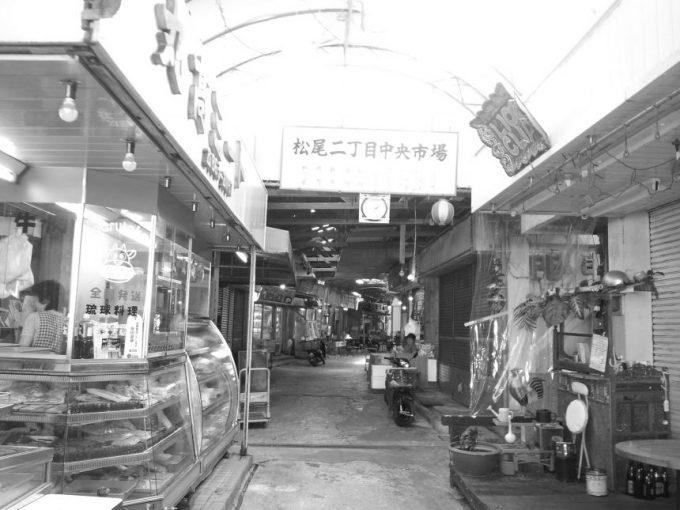 白黒写真にして昭和感を出した松尾2丁目中央市場の入り口