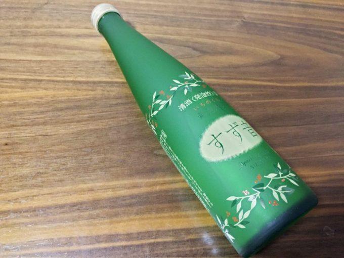 一ノ蔵、発泡清酒、すず音のボトル