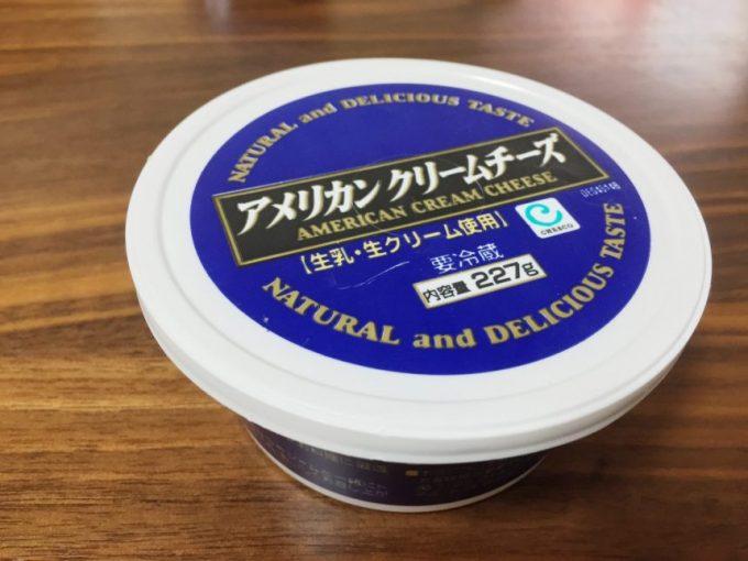 クリームチーズの容器