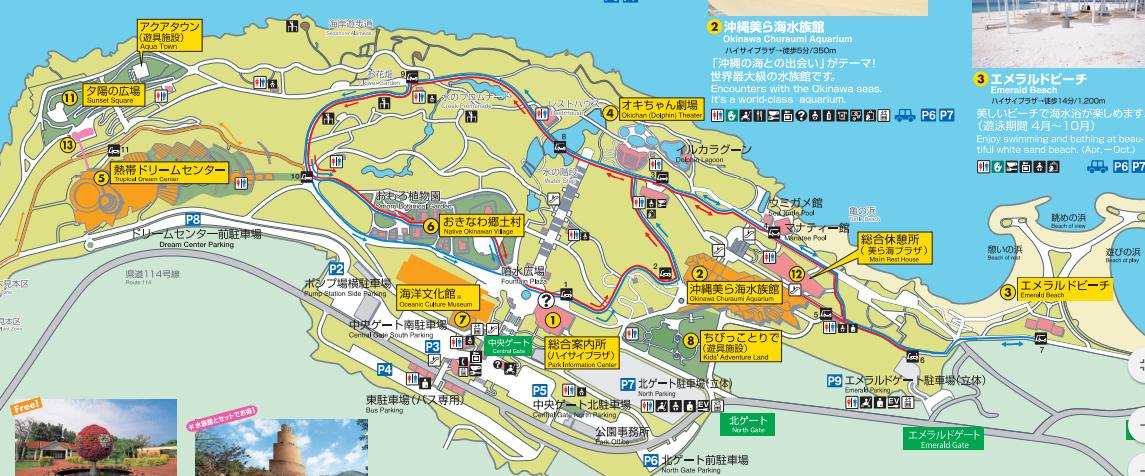 海洋博公園内マップ