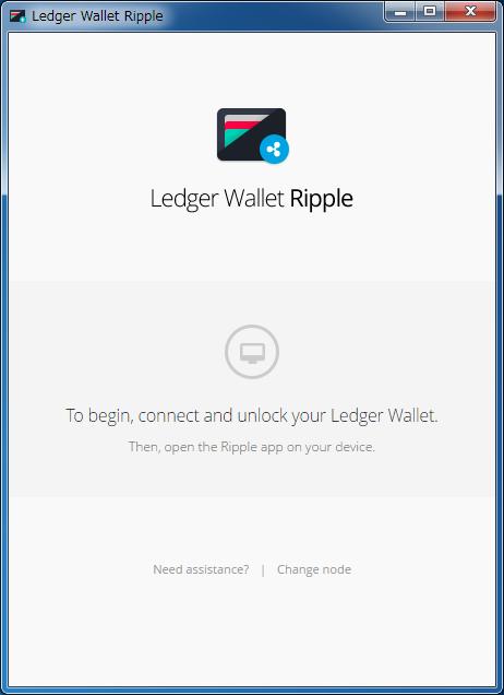 Ledger Wallet Rippleのアプリケーション初期画面